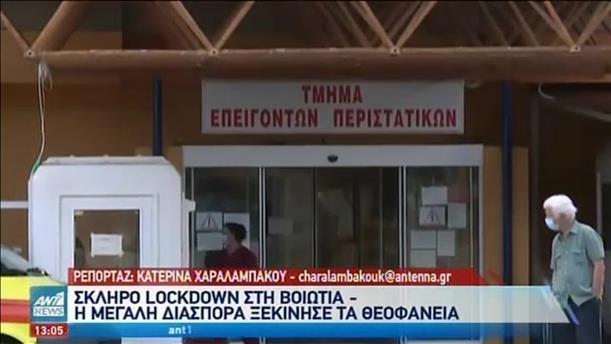 Πιστοποιητικό εμβολιασμού προτείνει ο Μητσοτάκης