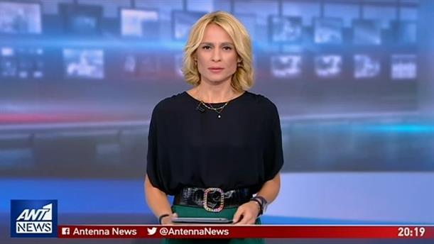 ANT1 NEWS 15-09-2019 ΣΤΙΣ 19:30