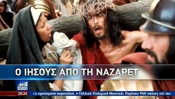 """""""Ιησούς από τη Ναζαρέτ"""": Ο """"Ιωσήφ"""" στον ΑΝΤ1 για τα παρασκήνια της σειράς"""