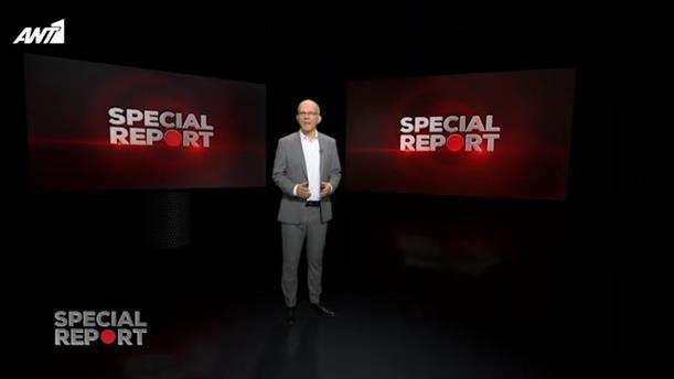 SPECIAL REPORT – ΕΠΕΙΣΟΔΙΟ 2