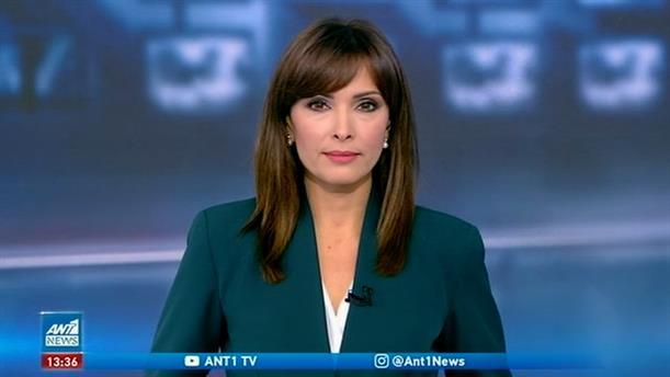 ANT1 NEWS 23-10-2020 ΣΤΙΣ 13:00