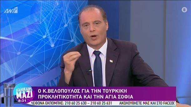 Ο Κυριάκος Βελόπουλος στην εκπομπή «Καλοκαίρι Μαζί»