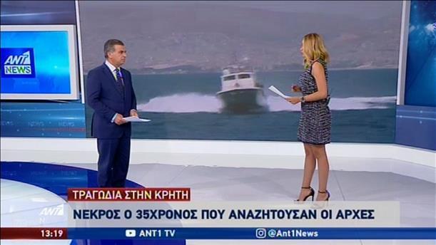 Τραγωδία με τουρίστα στην Κρήτη