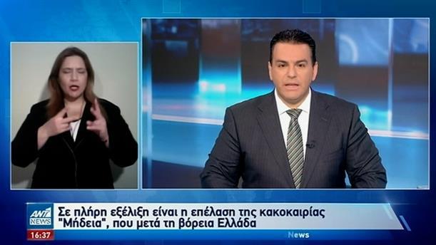 ANT1 NEWS 15-02-2021 ΣΤΗ ΝΟΗΜΑΤΙΚΗ