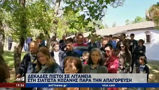 """Εικόνες συνωστισμού παρά το """"καμπανάκι"""" από τις Αρχές"""