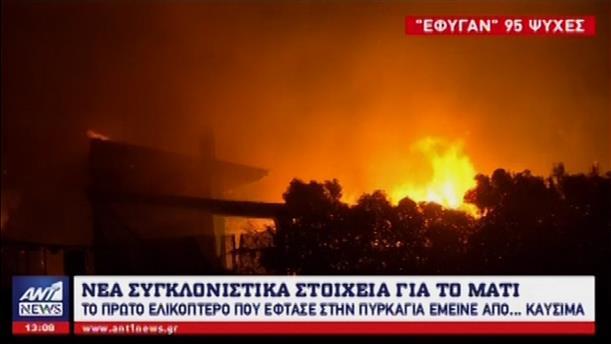 Χωρίς καύσιμα τα πυροσβεστικά την 23η Ιουλίου