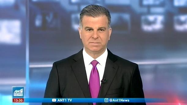ANT1 NEWS 10-04-2021 ΣΤΙΣ 13:00