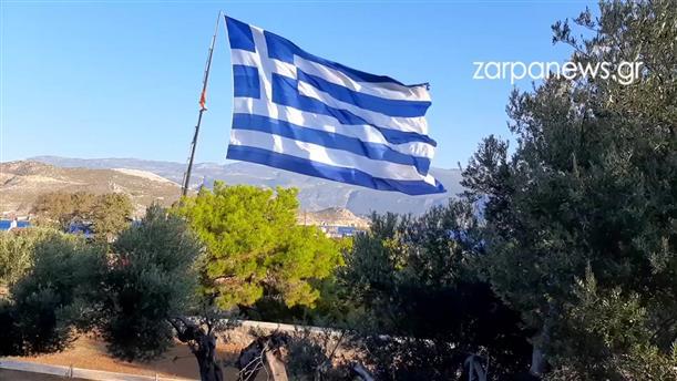 Η μεγαλύτερη Ελληνική σημαία στον κόσμο, κοιματίζει στο Καστελόριζο