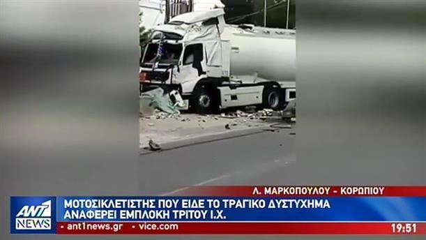 Τραγικό δυστύχημα στην Κορωπίου – Μαρκοπούλου
