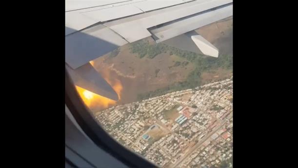 Φωτιά σε κινητήρα αεροσκάφους