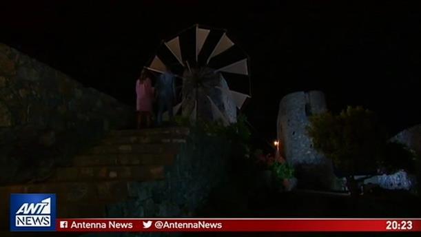 Κρητικός ανεμόμυλος έγινε διάσημος στην Βρετανία χάρη σε παίκτρια ριάλιτι
