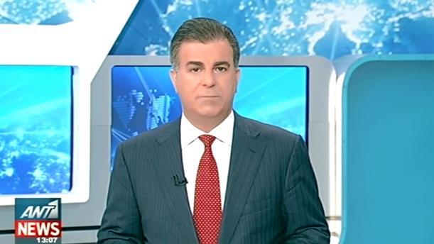 ANT1 News 03-08-2016 στις 13:00