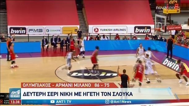 Σπουδαία νίκη του Ολυμπιακού επί της Αρμάνι Μιλάνο