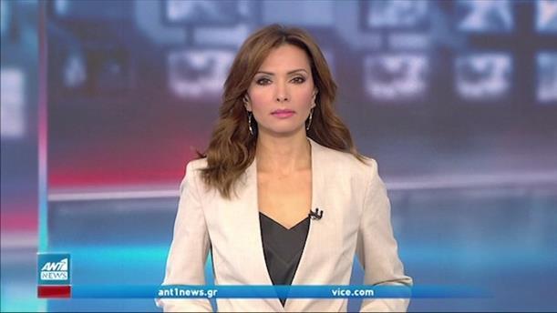 ANT1 NEWS 10-05-2021 ΣΤΙΣ 13:00