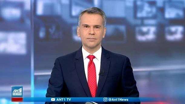 ANT1 NEWS 25-12-2020 ΣΤΙΣ 13:00