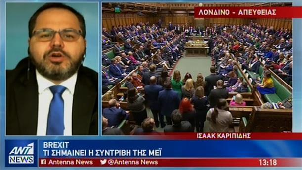Κρίσιμη ψηφοφορία μετά την πρόταση δυσπιστίας στην Μέι