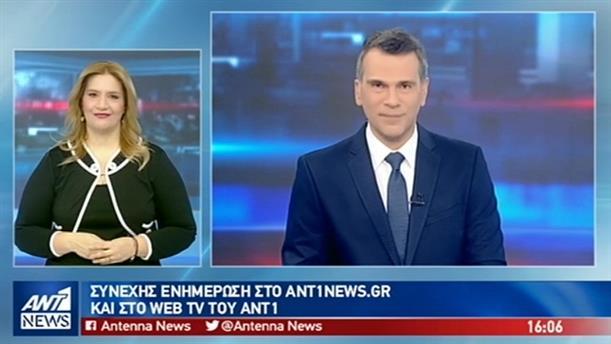 ANT1 NEWS 26-12-2018 ΣΤΗ ΝΟΗΜΑΤΙΚΗ