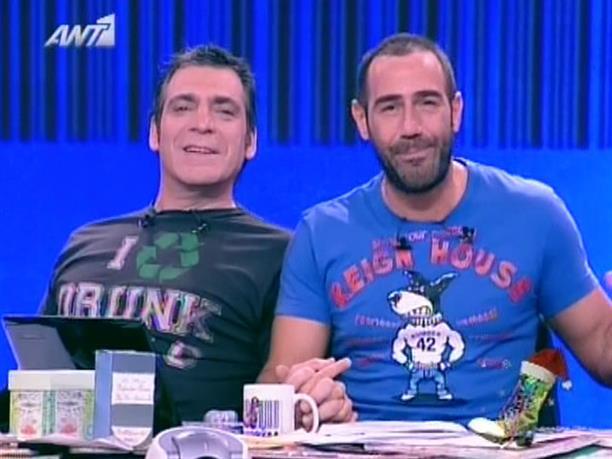 Ράδιο Αρβύλα 04-01-2011