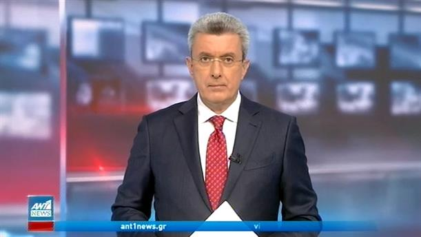 ANT1 NEWS 29-01-2021 ΣΤΙΣ 18:50