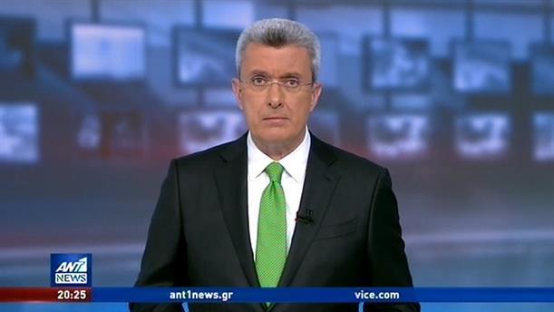 ANT1 NEWS 07-01-2020 ΣΤΙΣ 19:30