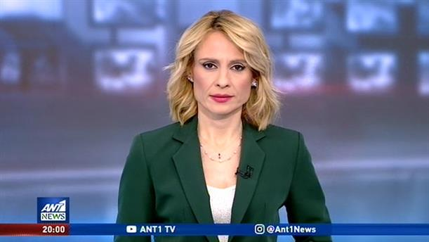 ANT1 NEWS 29-12-2019 ΣΤΙΣ 19:30