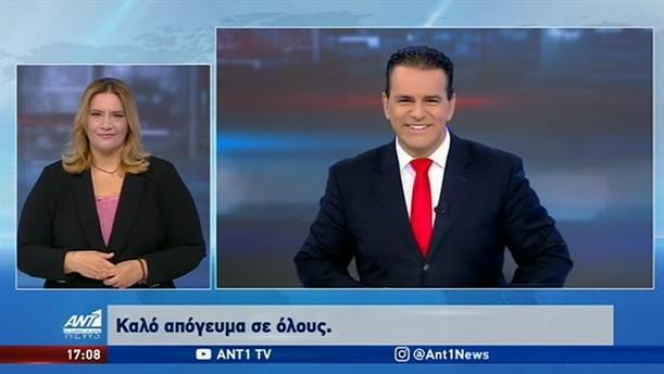 ANT1 NEWS 07-10-2019 ΣΤΗ ΝΟΗΜΑΤΙΚΗ