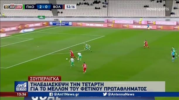 Τηλεδιάσκεψη για την επανεκκίνηση του ελληνικού αθλητισμού