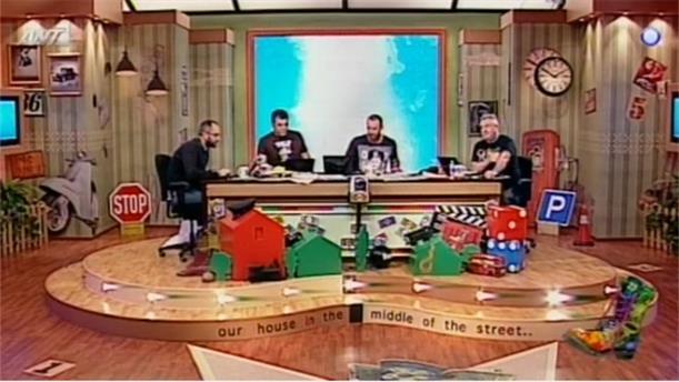 Ράδιο Αρβύλα - 12/02/2013