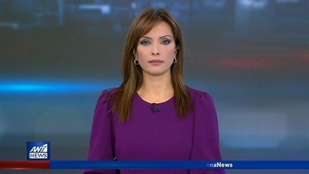 ANT1 NEWS 20-01-2020 ΣΤΙΣ 13:00