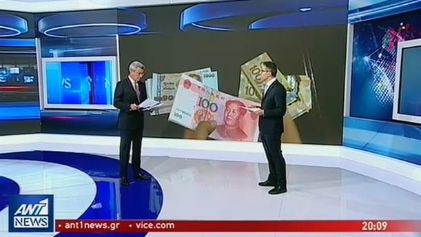 """Παρέμβαση Αρείου Πάγου για τις """"χρυσές δουλειές"""" επιχειρηματία, ο οποίος """"έσπασε"""" τα capital controls της Κίνας"""