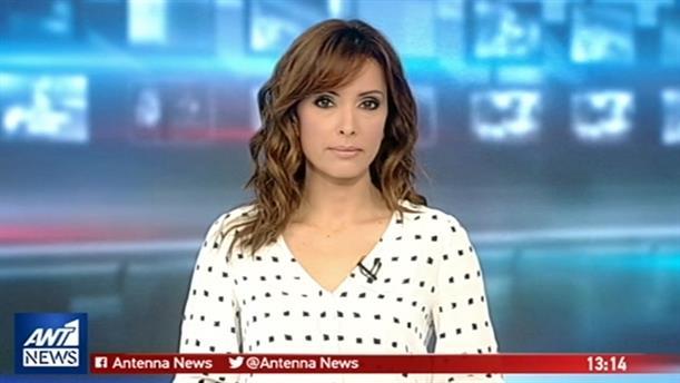 ANT1 NEWS 10-01-2019 ΣΤΙΣ 13:00