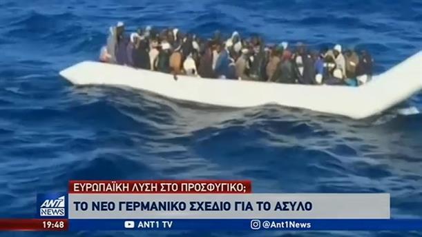 """""""Στα σκαριά"""" νέα συμφωνία ΕΕ – Τουρκίας για το Μεταναστευτικό"""