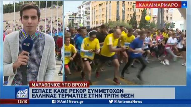 Ρεκόρ συμμετοχής και ελληνική επιτυχία στον 37ο Αυθεντικό Μαραθώνιο