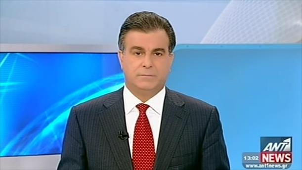 ANT1 News 25-10-2014 στις 13:00