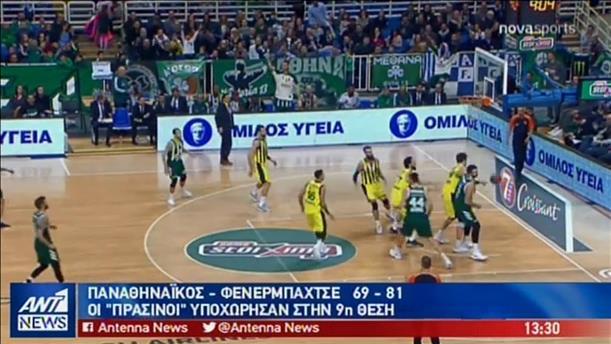 Νέα ήττα για τον Παναθηναϊκό στην Euroleague