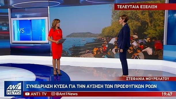 Αυστηρό διάβημα διαμαρτυρίας της Αθήνας προς την Άγκυρα