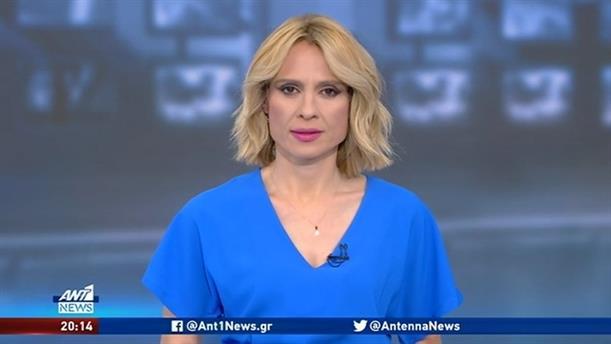 ANT1 NEWS 20-06-2020 ΣΤΙΣ 19:30