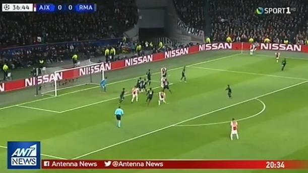 "Champions League: Με το ένα πόδι στους ""8"" Ρεάλ και Τότεναμ"