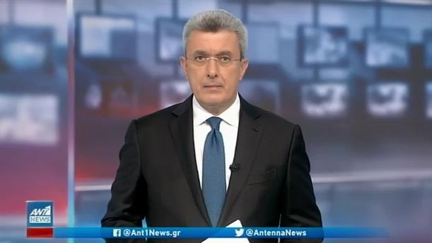 ANT1 NEWS 16-03-2021 ΣΤΙΣ 18:50