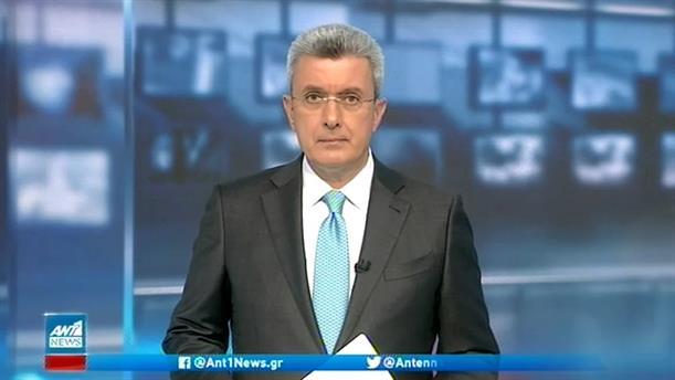 ANT1 NEWS 02-03-2021 ΣΤΙΣ 18:50