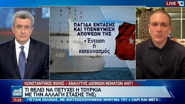 """Κωνσταντίνος Φίλης στον ΑΝΤ1: Η Τουρκία στήνει """"παγίδα"""" έντασης στην Ελλάδα"""