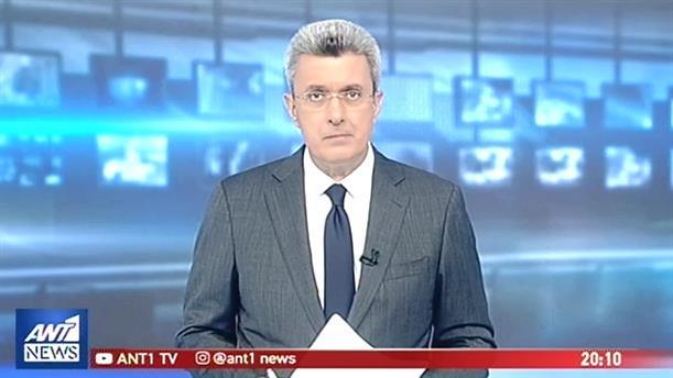 ANT1 NEWS 05-03-2019 ΣΤΙΣ 19:30