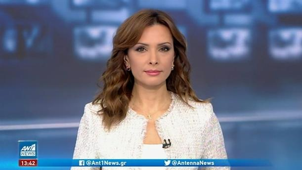 ANT1 NEWS 31-03-2021 ΣΤΙΣ 13:00