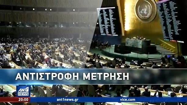 Αντίστροφη μέτρηση για τις συναντήσεις Μητσοτάκη με Τραμπ και Ερντογάν