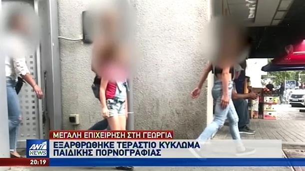 Εξαρθρώθηκε τεράστιο κύκλωμα παιδικής πορνογραφίας
