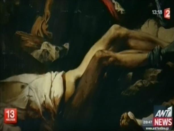 Έγραψε με μαρκαδόρο σε πίνακα του Ντελακρουά