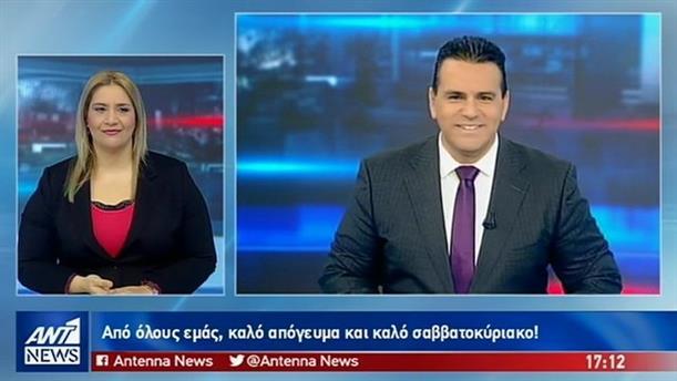 ANT1 NEWS 08-02-2019 ΣΤΗ ΝΟΗΜΑΤΙΚΗ