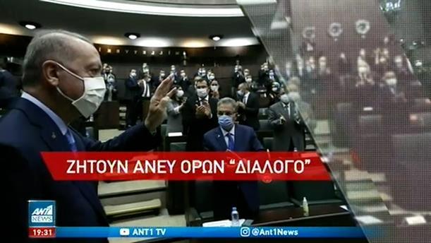«Βρυχάται» πάλι ο Ερντογάν με εντάσεις και προκλήσεις