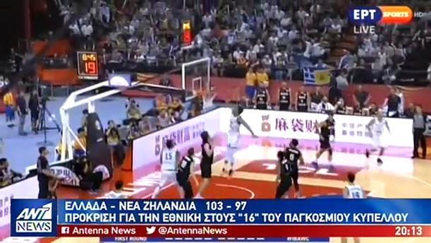 """Στους """"16"""" του Παγκοσμίου Κυπέλλου προκρίθηκε η εθνική Ελλάδος"""