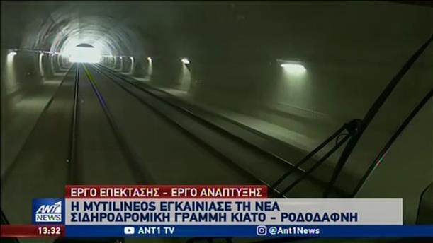 Νέα σιδηροδρομική γραμμή
